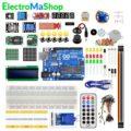 Arduino-Kit-Starter-rfid-arduino-R3-Logo